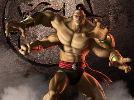 The Five Hardest Boss Battles - Industry - Feature - HEXUS net