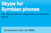 Nokia launches Skype for Symbian