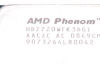 AMD brings full force of Phenom II to bear with AM3 chips