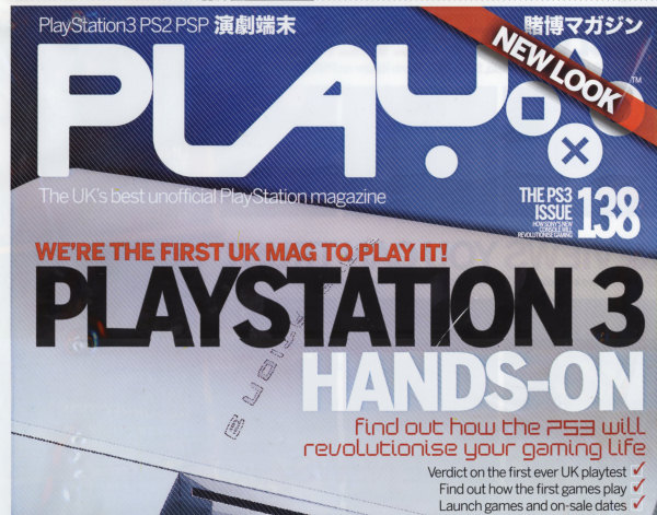 Play mag issue 138 bag - close up