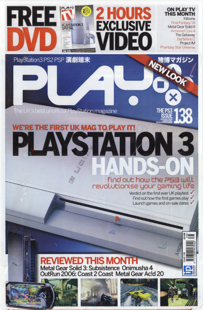 Play magazine bag around issue 138 - front