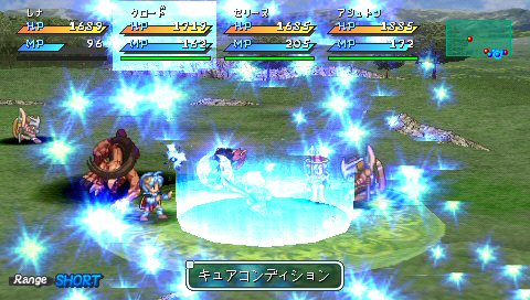 Sci-Fi RPG Star Ocean gets European outing
