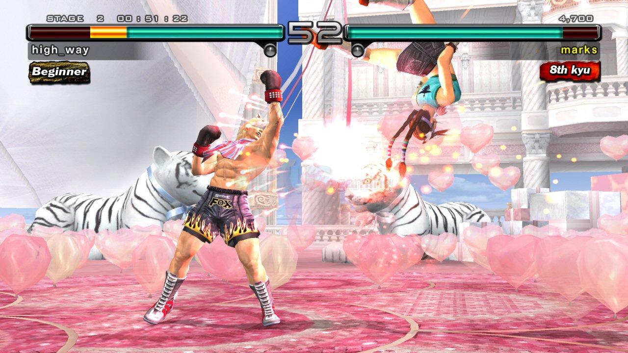 Tekken 5 Dark Resurrection Online New Update Ps3 News