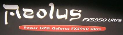 Aeolus logo