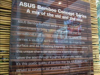 ASUS Bamboo Concept Series