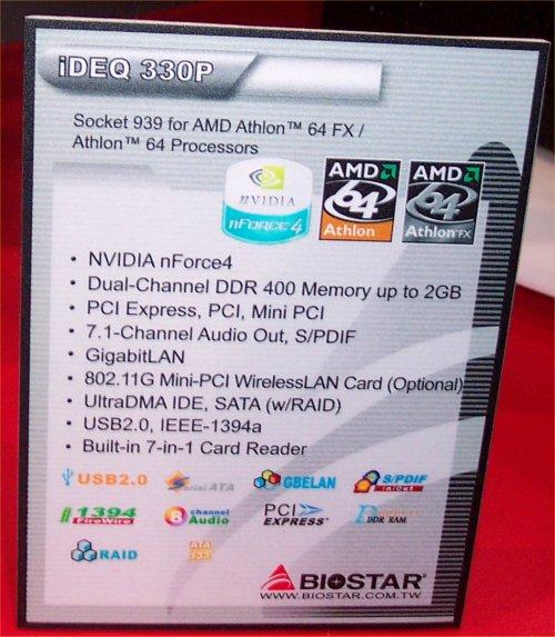 iDEQ 330P system spec