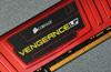 Corsair introduces low-profile Vengeance memory