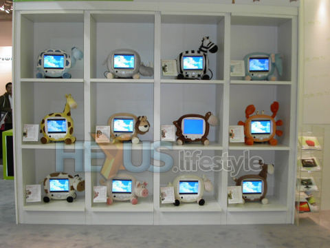 HANNspree Kid-Chic TV range