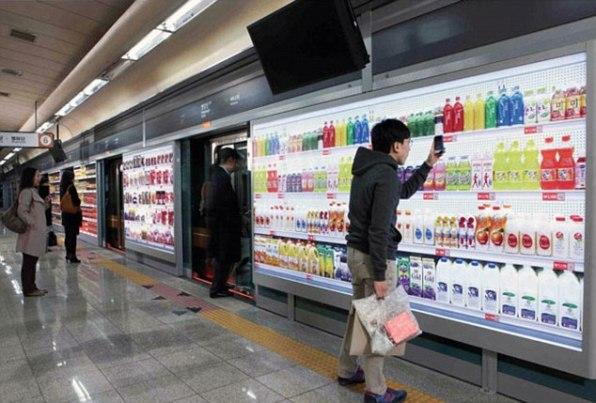 Tesco Homeplus in Korea