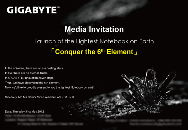 Gigabyte Invitation