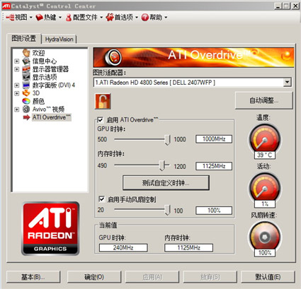AMD Radeon HD 4890 shows early overclocking promise - Graphics