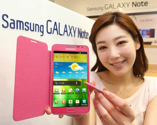Samsung Galaxy Note, in the pink