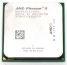 AMD Phenom II: striking back with a vengeance?