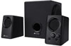 Corsair SP2200 2.1 gaming speakers